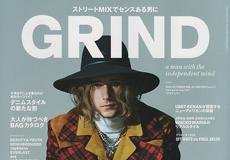 「GRIND 10月号」