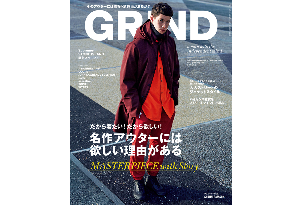 「GRIND 11月号」