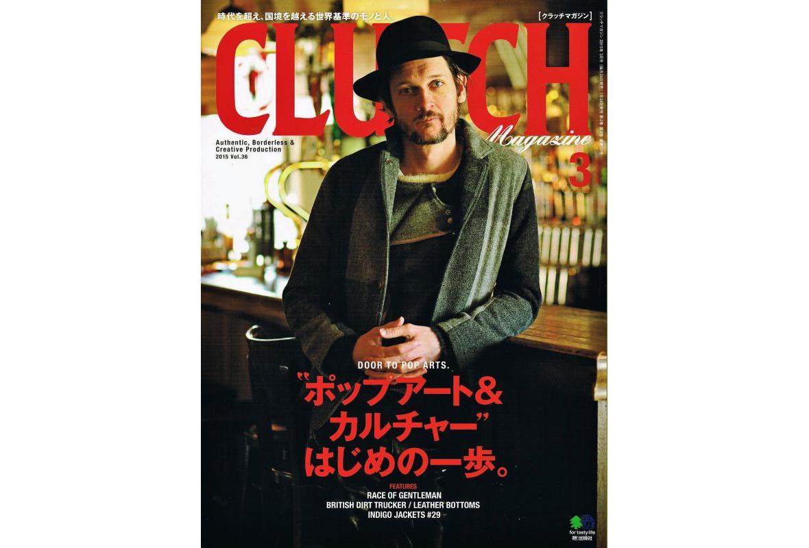 「CLUTCH 3月号」