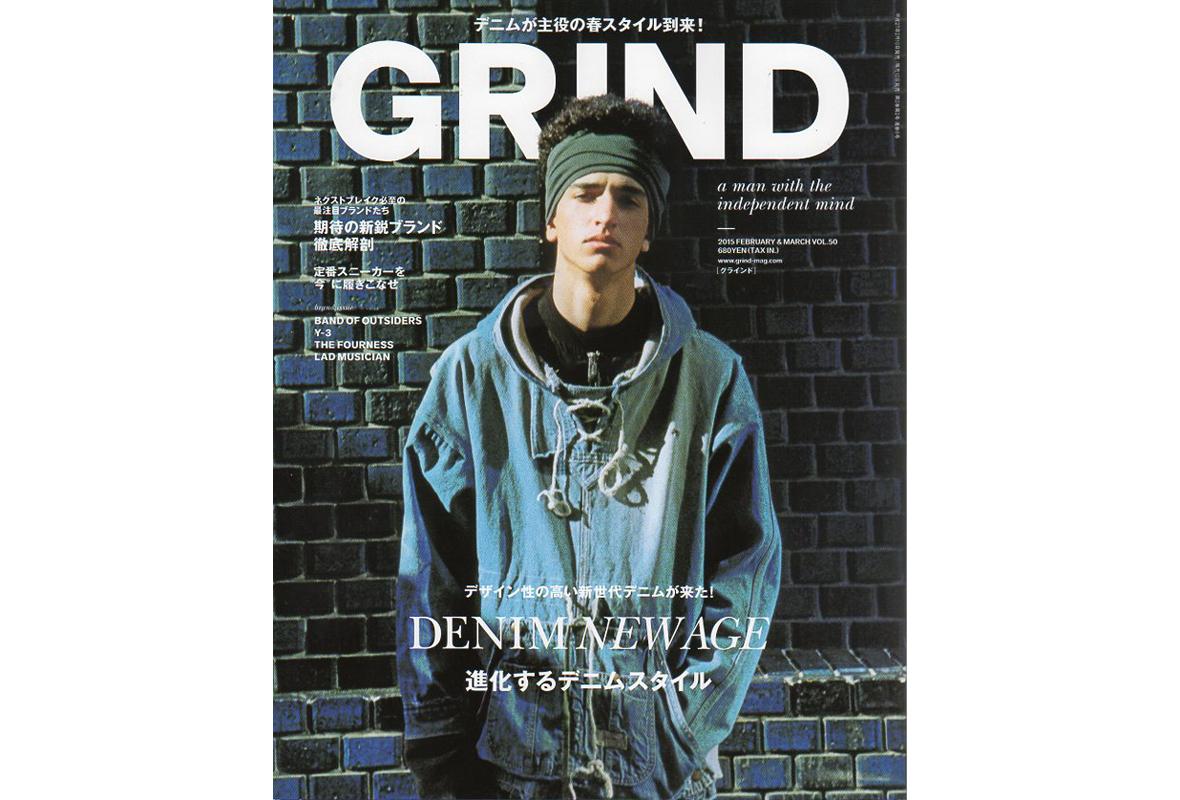 「GRIND 2&3月号」
