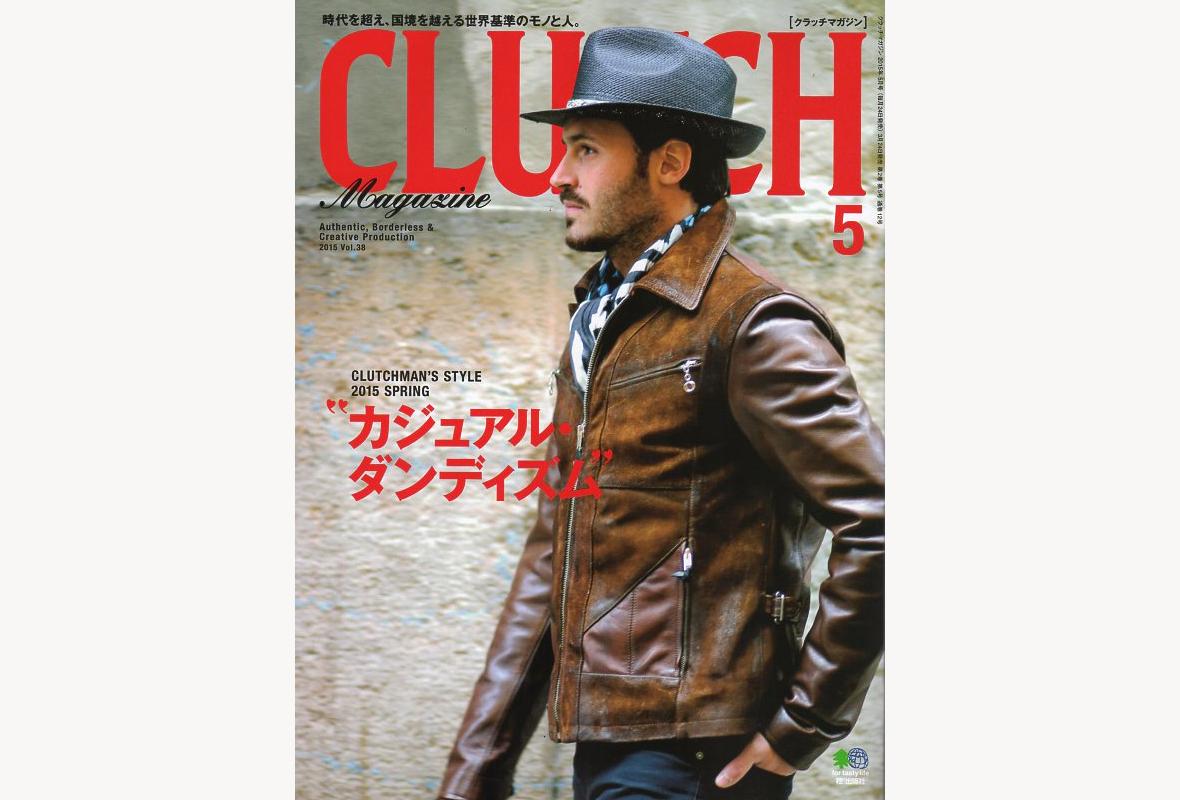 「CLUTCH 5月号」