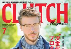 「CLUTCH 7月号」