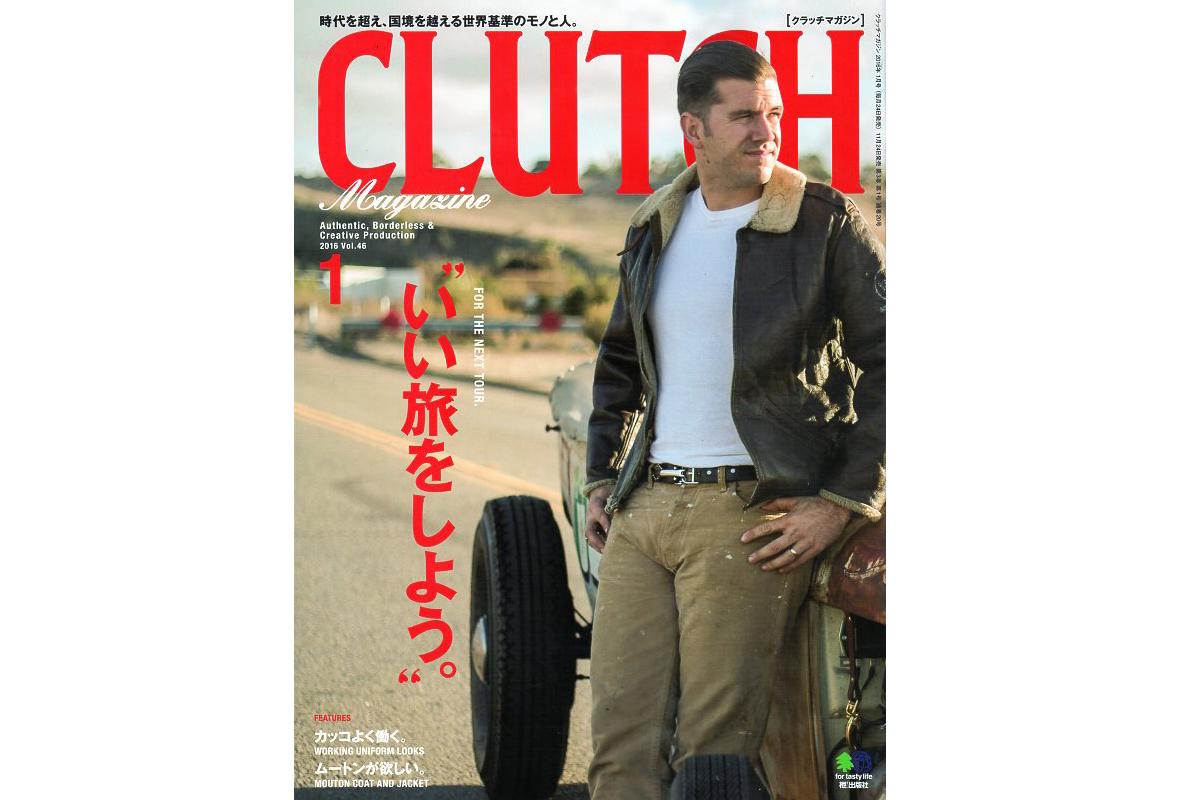 「CLUTCH 1月号」