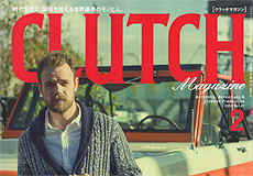 「CLUTCH 2月号」