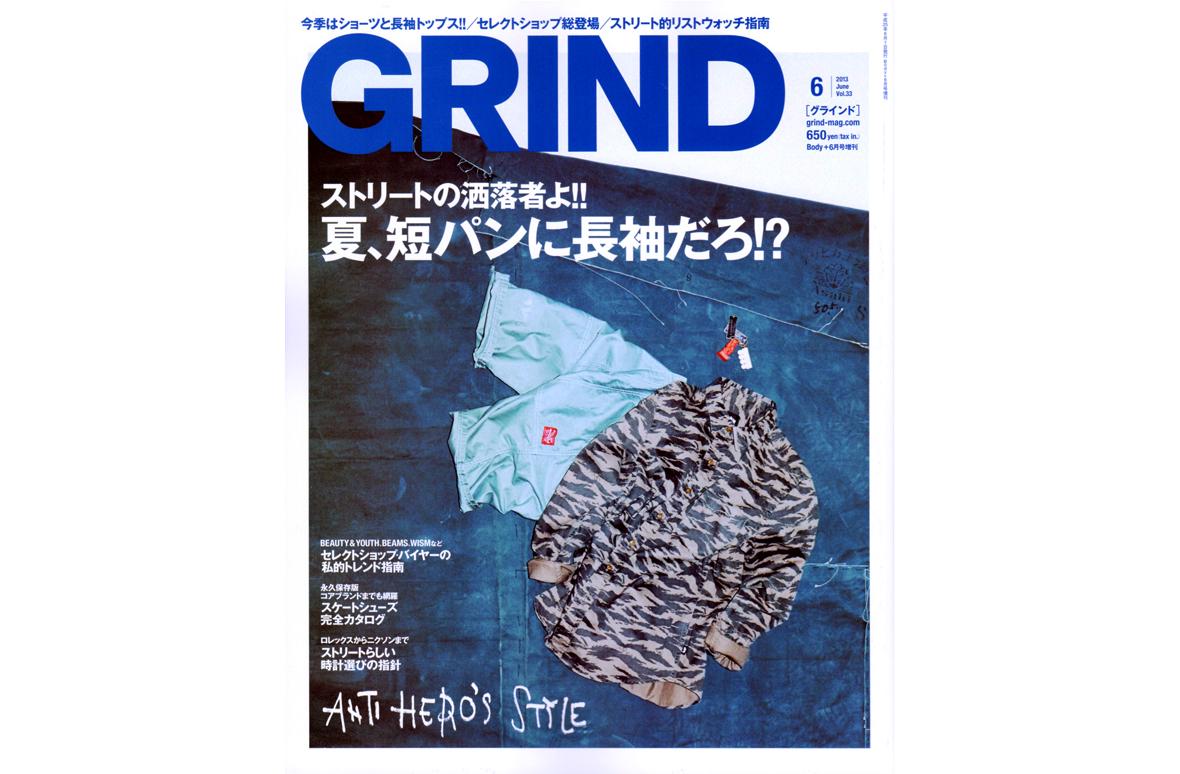 「GRIND 6月号」