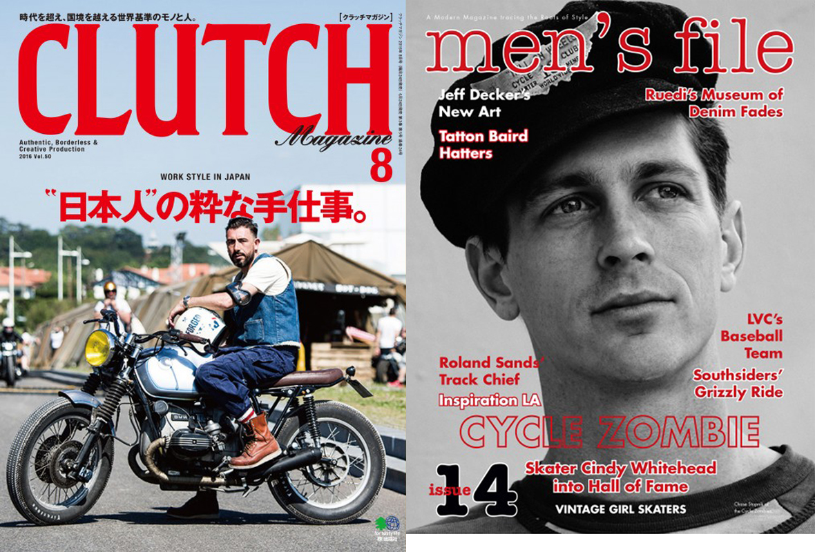 「CLUTCH 8月号」