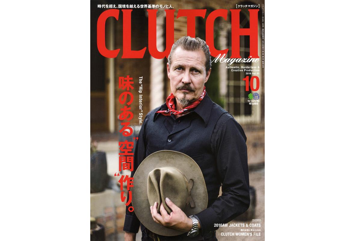 「CLUTCH 10月号」