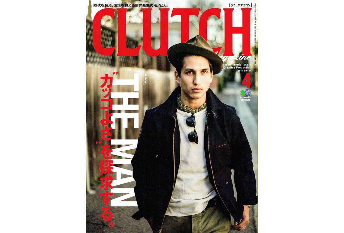 「CLUTCH 4月号」