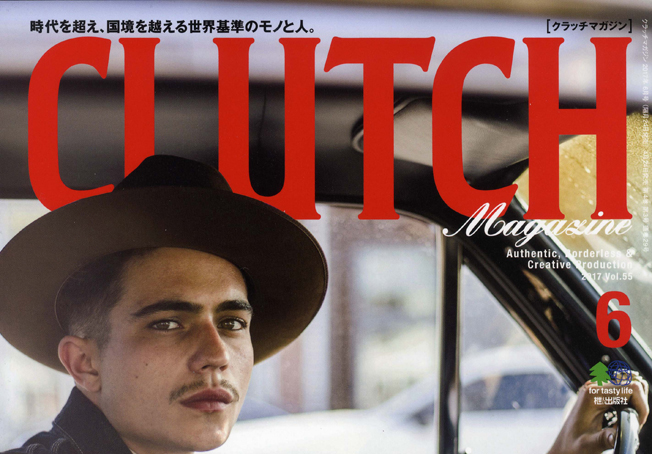 「CLUTCH 6月号」