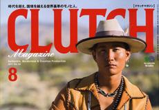 【CLUTCH8月号】
