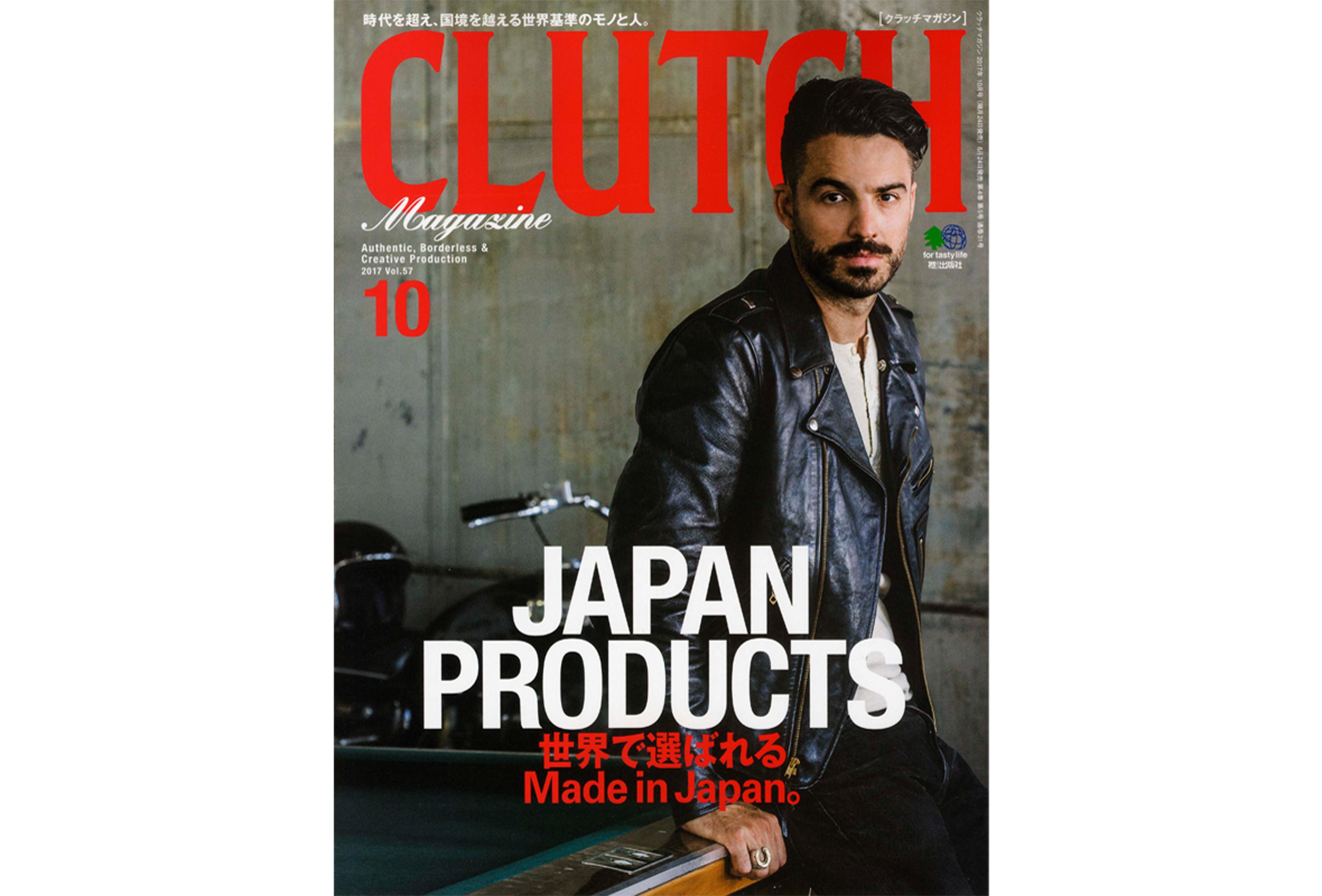 CLUTCH 10月号