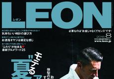 【LEON 8月号】