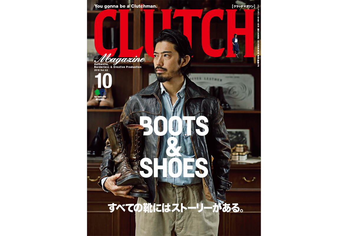 【CLUTCH Magazine Vol.63】