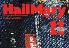 【Hail Mary Magazine Vol.030】