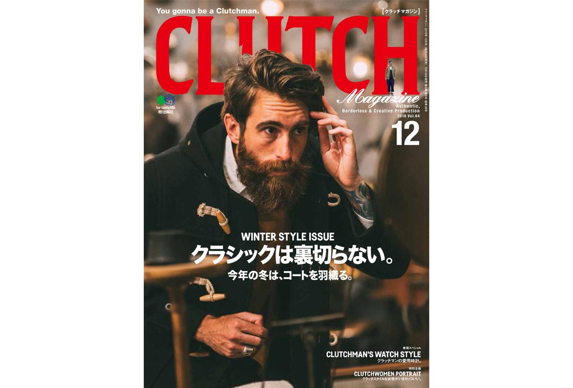 【CLUTCH Magazine Vol.64】