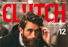 【CLUTCH Magazine Vol.64】