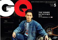 【GQ JAPAN 5月号 NO.189】