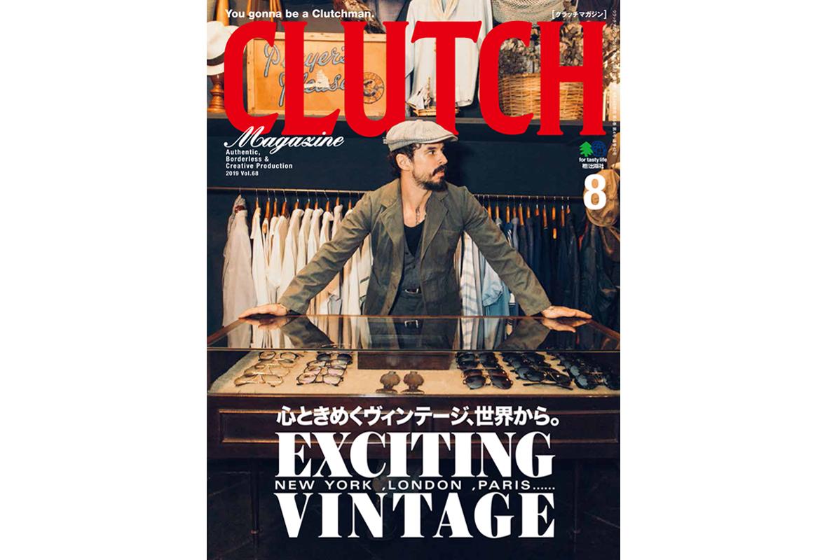 【CLUTCH Magazine×men's file Vol.68】