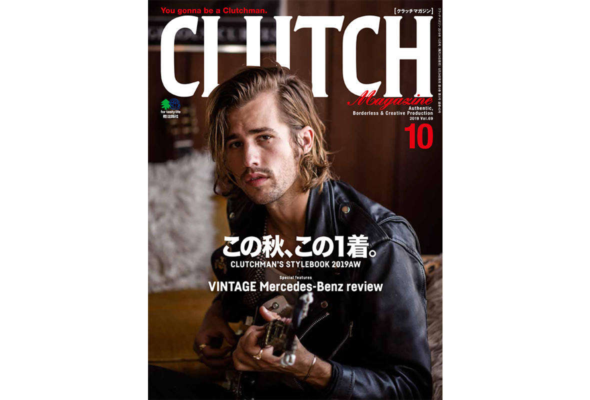 【CLUTCH Magazine Vol.69】
