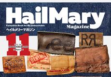【HailMary Magazine Vol.42 11月号】