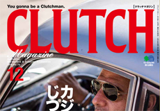 【CLUTCH Magazine Vol.70】