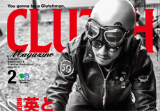 【CLUTCH Magazine & men's file Vol.71】