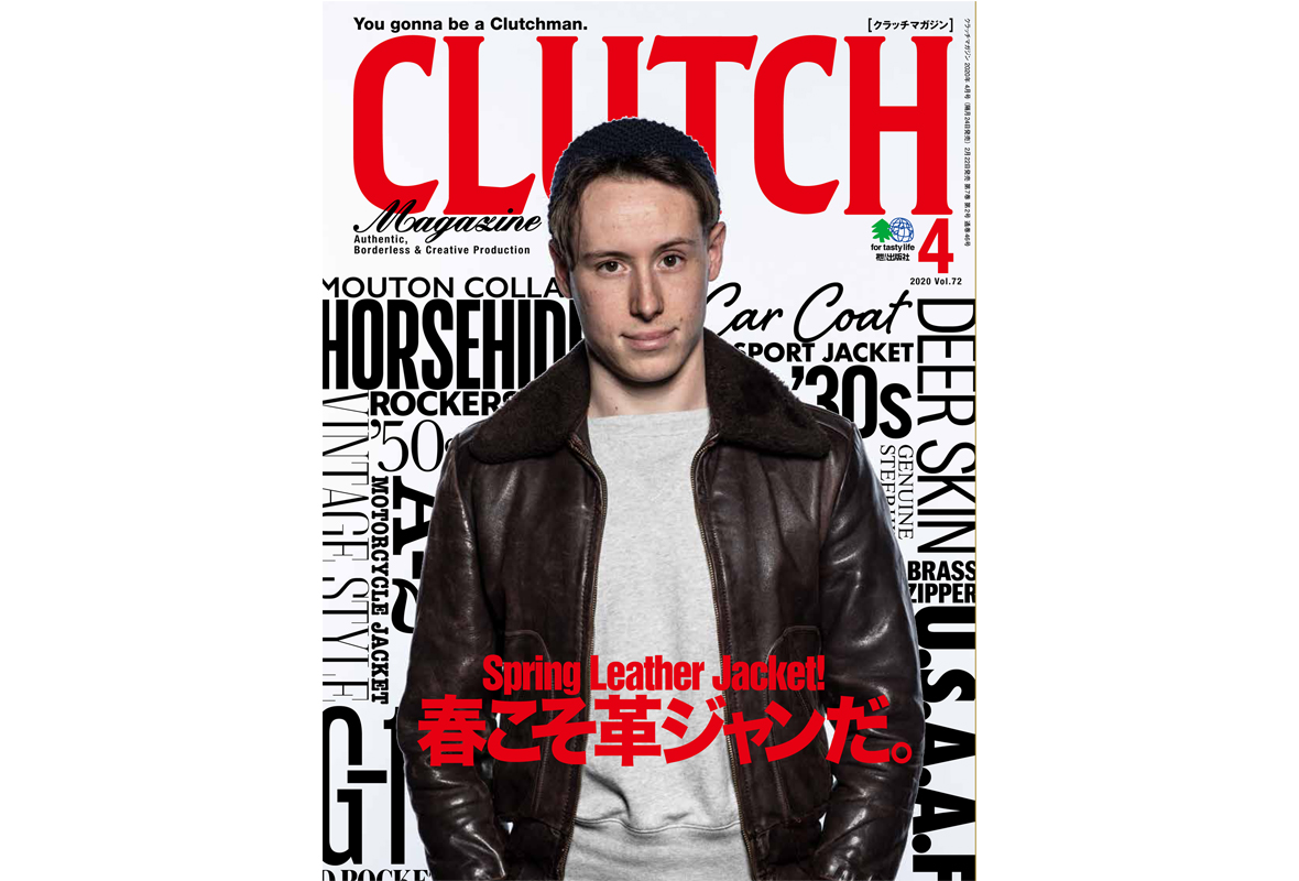 【CLUTCH Magazine Vol.72】