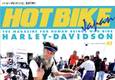 【HOT BIKE Japan Vol.168】