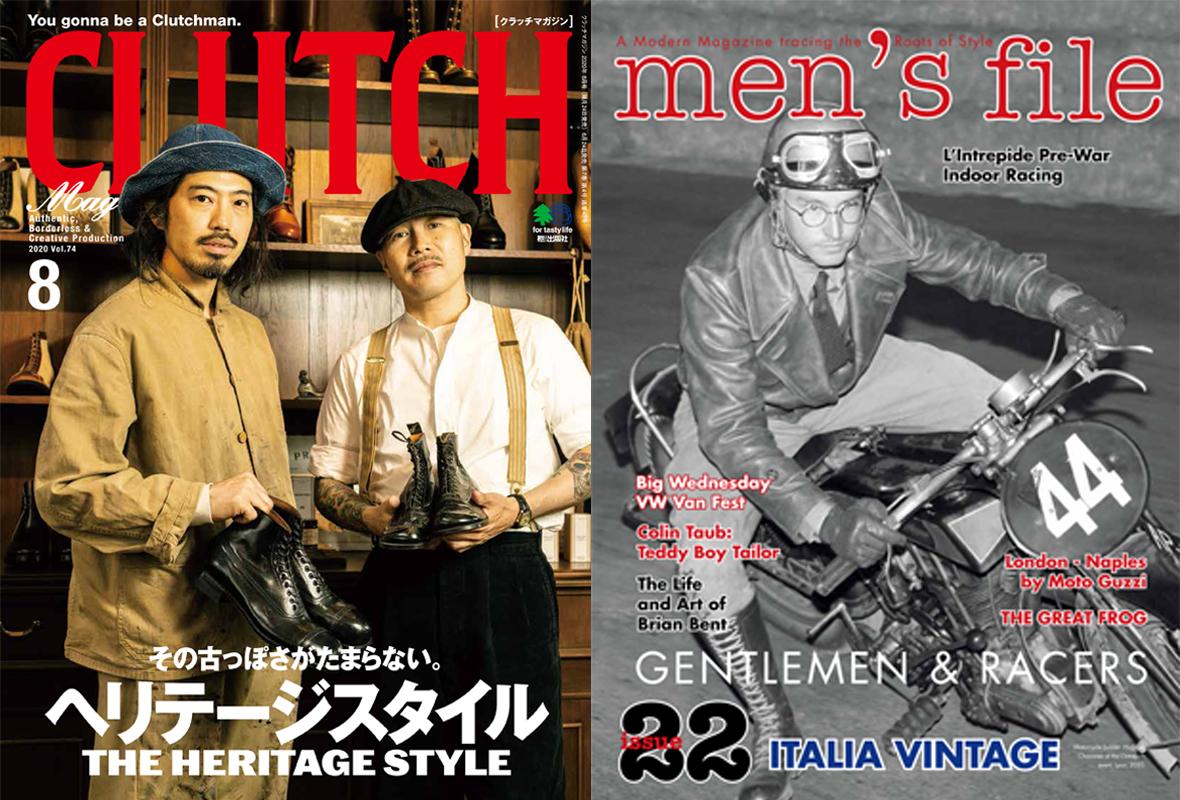 【CLUTCH Magazine & men's file  Vol.74】