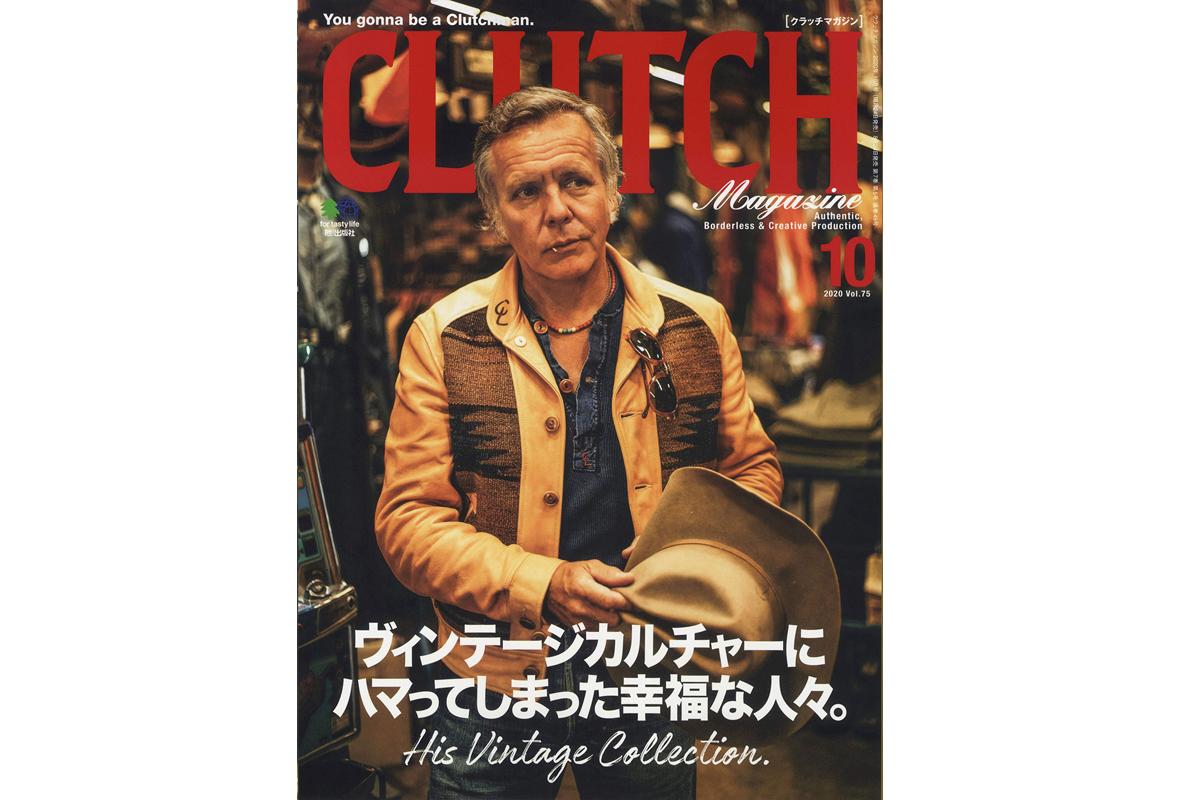 【CLUTCH Magazine Vol.75】
