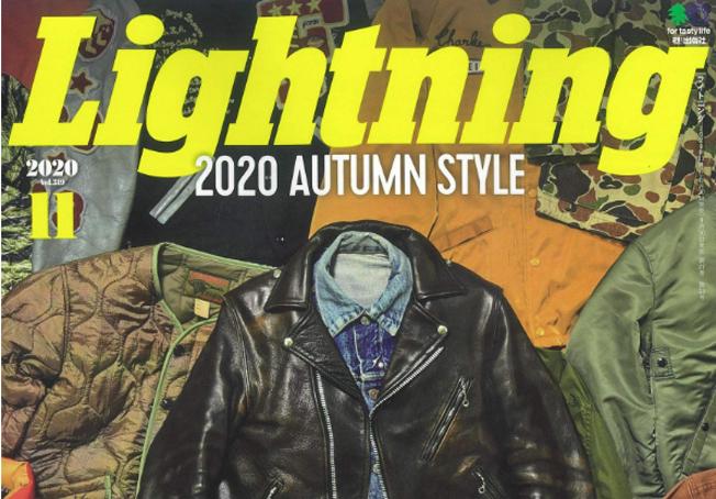 【Lightning 11月号 Vol.319】