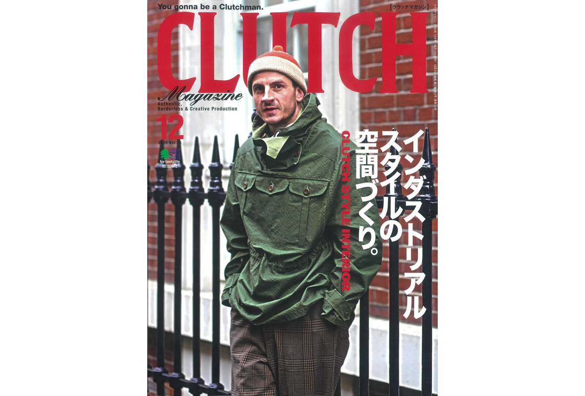 【CLUTCH Magazine Vol.76】