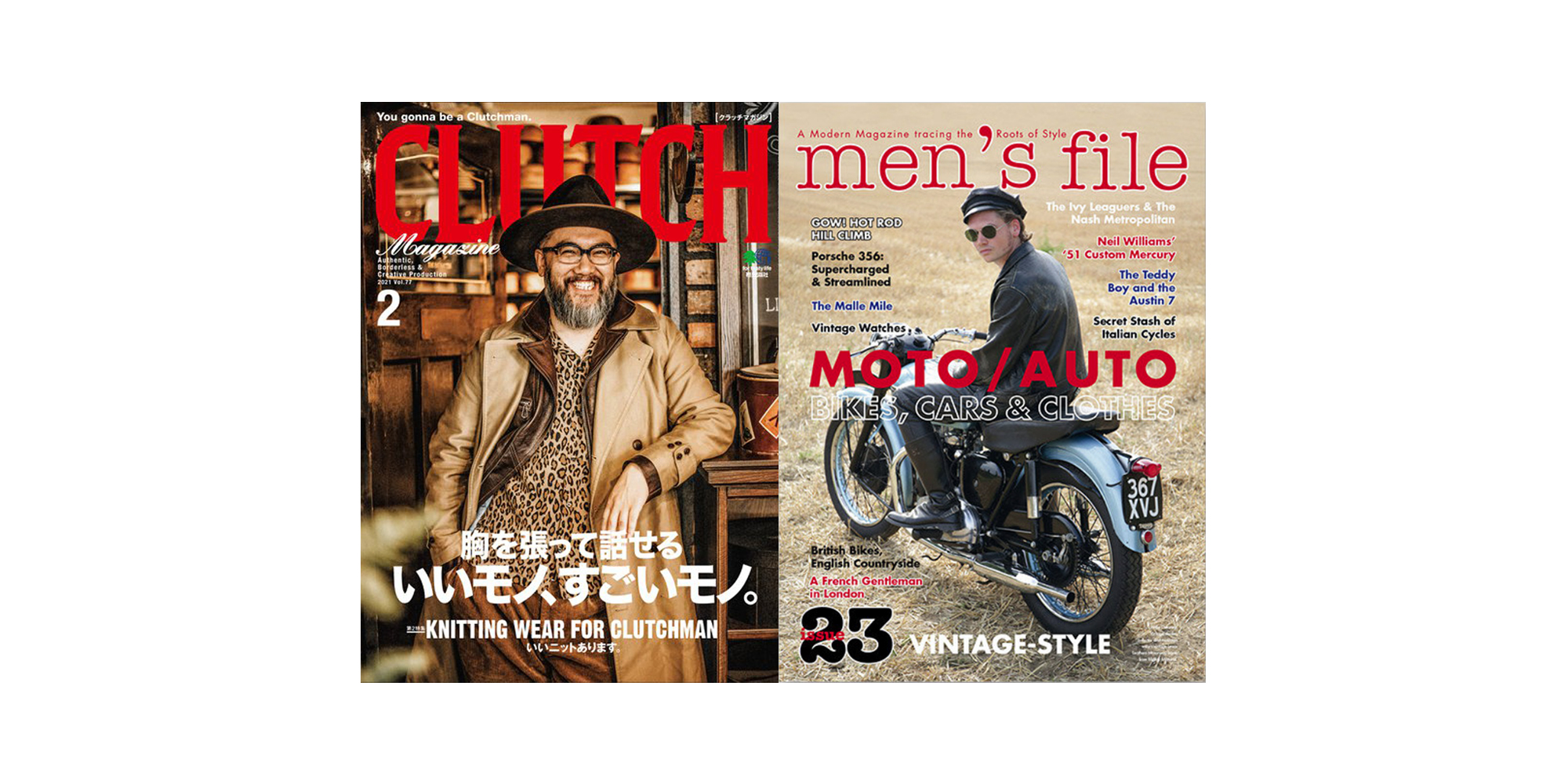 【CLUTCH Magazine Vol.77 & men's file issue 23】