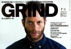 「GRIND 7月号」