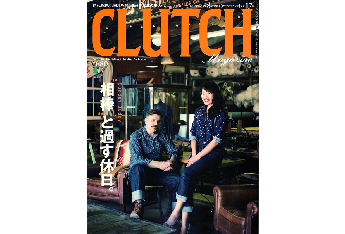 「CLUTCH Vol.17」