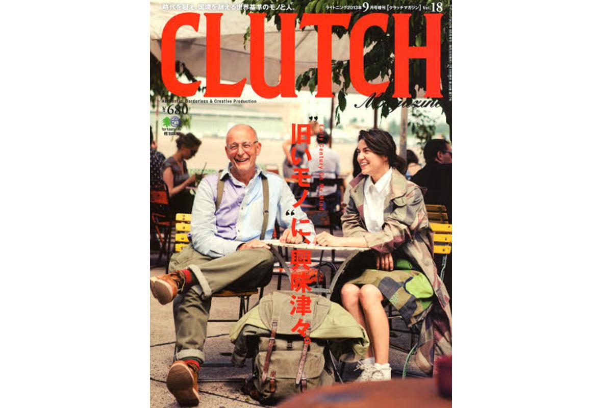 「CLUTCH Vol.18」