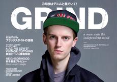「GRIND 9月号」