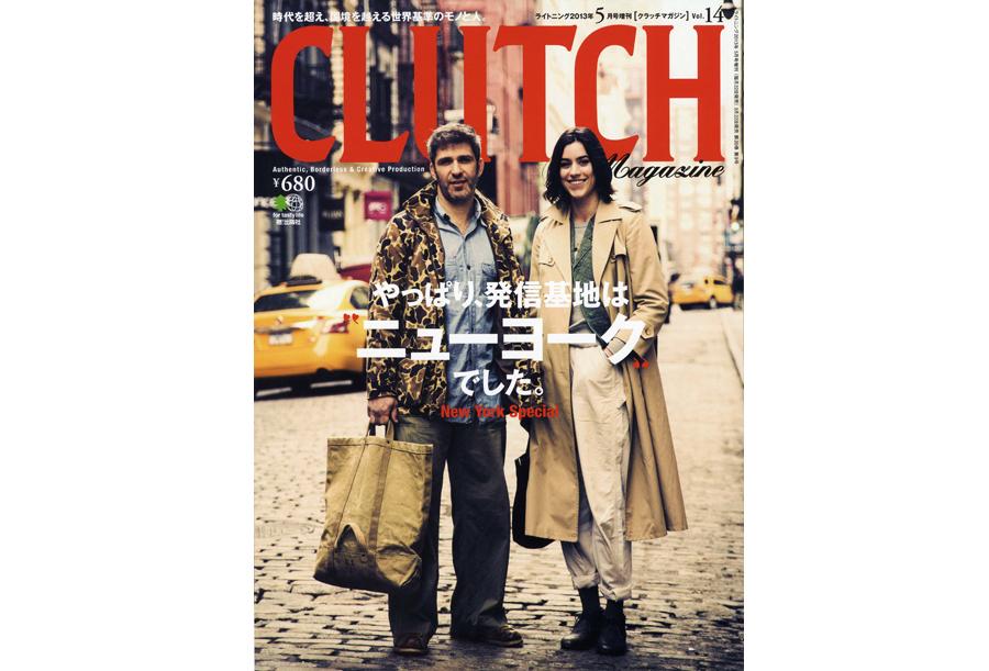 「CLUTCH vol.14」