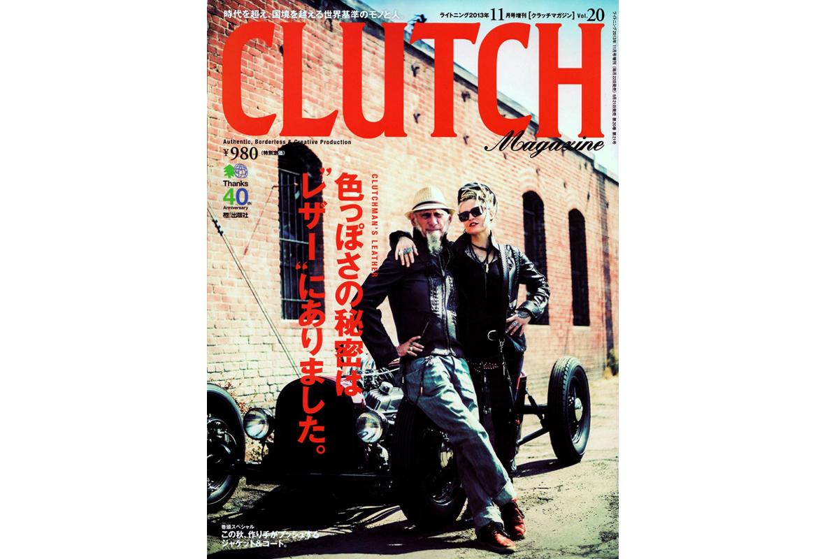 「CLUTCH Vol.20-2」