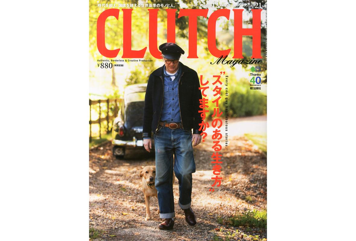 「CLUTCH Vol.21」