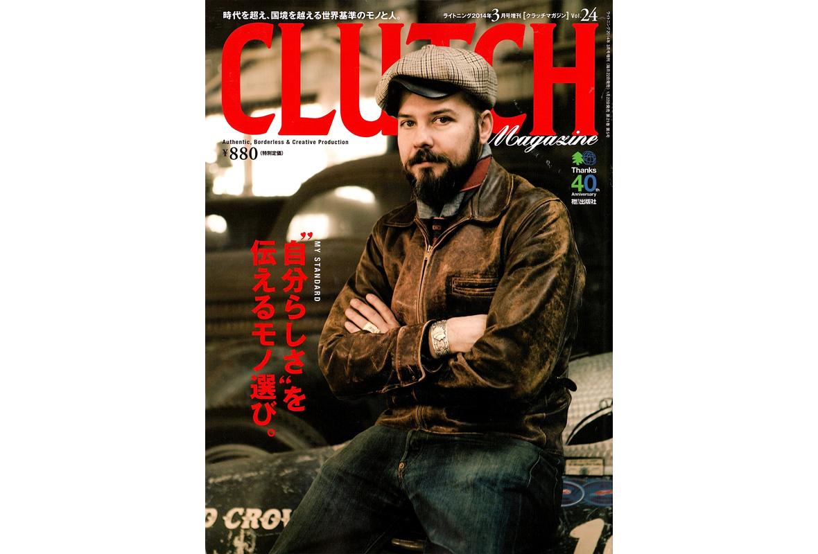「CLUTCH Vol.24」