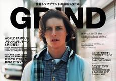 「GRIND 4月号」