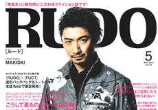 「RUDO 5月号」