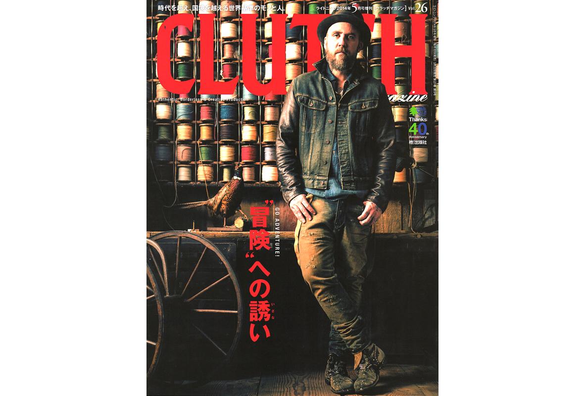 「CLUTCH Vol.26」