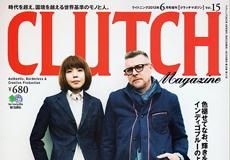 「CLUTCH vol.15」にて