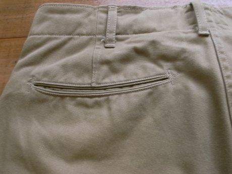 pocket-2